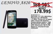 Мощный Lenovo A820   4 ядра х 1.2 Мгц   2sim