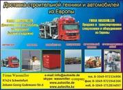 Контейнерные перевозки из Европы -  в Казахстан