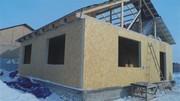 Строительство деревянно-каркасных   домов!!!!