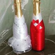Свадебное шампанское на заказ