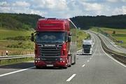 Международные грузоперевозки авто- и ж.д.транспортом в/из Костанай