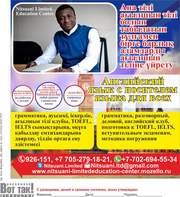Английский для всех. онлайн занятия.