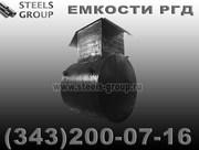 Емкость горизонтальная стальная двустенная РГД